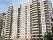 Квартиры,  Московская область Подольск, цена 3 762 450 рублей, Фото