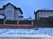 Дома, хозяйства,  Москва Другое, цена 9 990 000 рублей, Фото