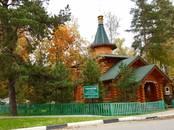 Квартиры,  Московская область Одинцовский район, цена 4 150 000 рублей, Фото