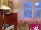 Квартиры,  Московская область Ивантеевка, цена 3 000 000 рублей, Фото