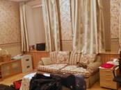 Квартиры,  Москва Чеховская, Фото