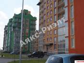 Квартиры,  Краснодарский край Краснодар, цена 1 360 800 рублей, Фото