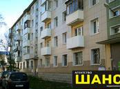 Квартиры,  Московская область Клин, Фото