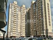 Квартиры,  Москва Бунинская аллея, цена 6 860 000 рублей, Фото