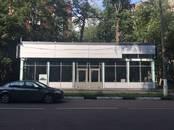 Офисы,  Московская область Химки, цена 350 000 рублей/мес., Фото