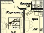 Квартиры,  Краснодарский край Краснодар, цена 2 450 001 рублей, Фото