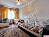 Квартиры,  Краснодарский край Краснодар, цена 1 990 000 рублей, Фото