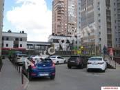Другое,  Краснодарский край Краснодар, цена 1 306 000 рублей, Фото