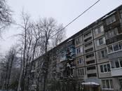 Квартиры,  Санкт-Петербург Международная, цена 4 020 000 рублей, Фото