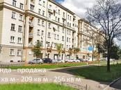 Другое,  Санкт-Петербург Парк победы, Фото