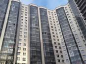 Квартиры,  Санкт-Петербург Пролетарская, цена 2 500 000 рублей, Фото