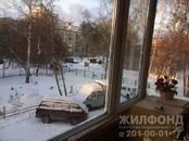 Квартиры,  Новосибирская область Новосибирск, цена 3 549 000 рублей, Фото