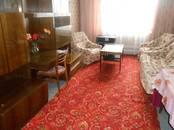 Квартиры,  Москва Беляево, цена 40 000 рублей/мес., Фото