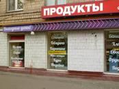 Офисы,  Москва Киевская, цена 252 617 рублей/мес., Фото