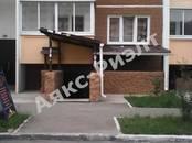 Другое,  Краснодарский край Краснодар, цена 600 000 рублей, Фото