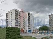 Квартиры,  Челябинская область Челябинск, цена 1 890 000 рублей, Фото