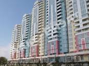 Офисы,  Краснодарский край Краснодар, цена 10 500 000 рублей, Фото