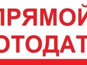 Вакансии (Требуются сотрудники) Помощник, Фото