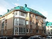 Квартиры,  Москва Юго-Западная, цена 680 000 рублей, Фото