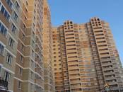 Квартиры,  Московская область Подольск, цена 3 116 000 рублей, Фото