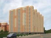 Квартиры,  Московская область Подольск, цена 2 988 000 рублей, Фото