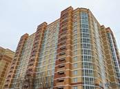 Квартиры,  Московская область Подольск, цена 3 112 000 рублей, Фото