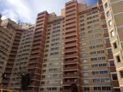 Квартиры,  Московская область Фрязино, цена 2 090 000 рублей, Фото