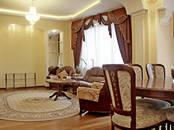 Квартиры,  Москва Крылатское, цена 200 000 рублей/мес., Фото