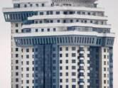 Квартиры,  Москва Сходненская, цена 25 100 000 рублей, Фото