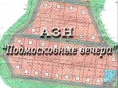 Земля и участки,  Московская область Ярославское ш., цена 750 000 рублей, Фото
