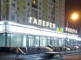 Офисы,  Москва Сходненская, цена 1 699 120 рублей/мес., Фото