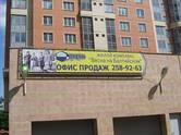 Гаражи,  Москва Сокол, цена 2 350 000 рублей, Фото