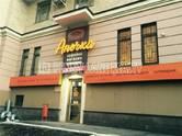 Здания и комплексы,  Москва Университет, цена 51 829 568 рублей, Фото