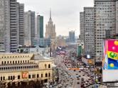 Квартиры,  Москва Арбатская, цена 22 000 000 рублей, Фото