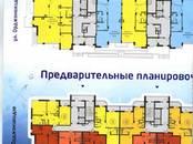 Квартиры,  Московская область Подольск, цена 3 543 000 рублей, Фото