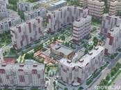 Квартиры,  Москва Бунинская аллея, цена 3 515 940 рублей, Фото