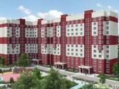 Квартиры,  Москва Бунинская аллея, цена 7 105 320 рублей, Фото