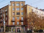 Квартиры,  Удмуртская Республика Ижевск, цена 1 750 000 рублей, Фото