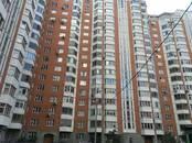 Квартиры,  Московская область Солнечногорский район, цена 4 250 000 рублей, Фото