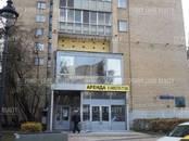 Офисы,  Москва Арбатская, цена 733 333 рублей/мес., Фото