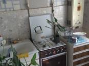 Квартиры,  Московская область Воскресенск, цена 1 500 000 рублей, Фото