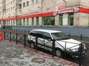 Квартиры,  Санкт-Петербург Пионерская, цена 1 350 000 рублей, Фото
