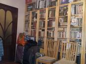 Квартиры,  Москва Ул. Горчакова, цена 7 500 000 рублей, Фото
