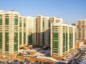 Квартиры,  Московская область Красногорск, цена 3 638 432 рублей, Фото