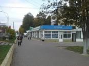 Офисы,  Московская область Пушкино, цена 125 000 000 рублей, Фото