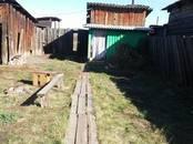 Дома, хозяйства,  Иркутская область Другое, Фото