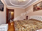 Квартиры,  Краснодарский край Краснодар, цена 5 100 000 рублей, Фото