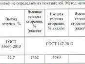 Дрова, брикеты, гранулы Уголь, цена 1 400 рублей/т., Фото