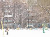Квартиры,  Свердловскаяобласть Екатеринбург, цена 3 149 000 рублей, Фото