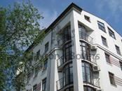 Квартиры,  Москва Арбатская, цена 90 985 350 рублей, Фото
